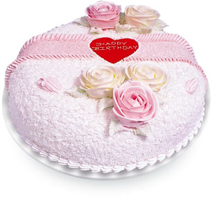 鲜花礼品店-冰淇淋蛋糕3