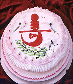生肖蛋糕-祝寿蛋糕