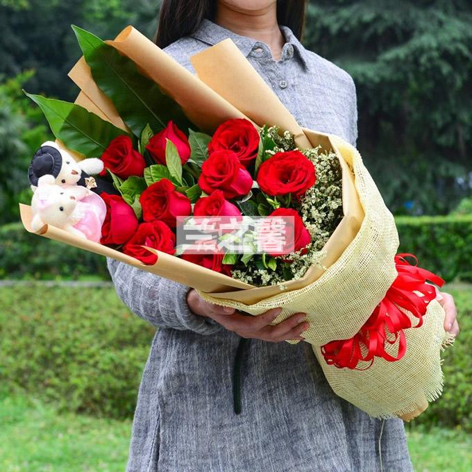 鲜花网站-520