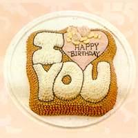人民币蛋糕-I LOVE YOU