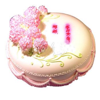 人民币蛋糕-我爱您