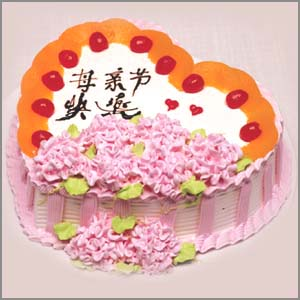 送蛋糕-母亲节快乐