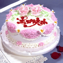 水果蛋糕-生日快��