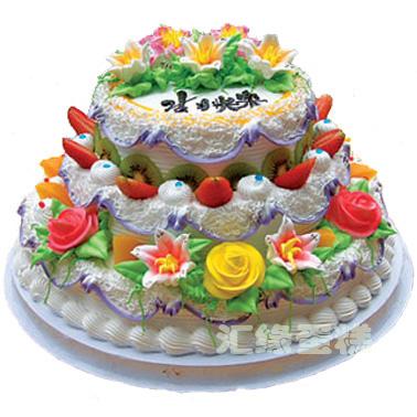 数码生日蛋糕-3层鲜奶水果蛋糕