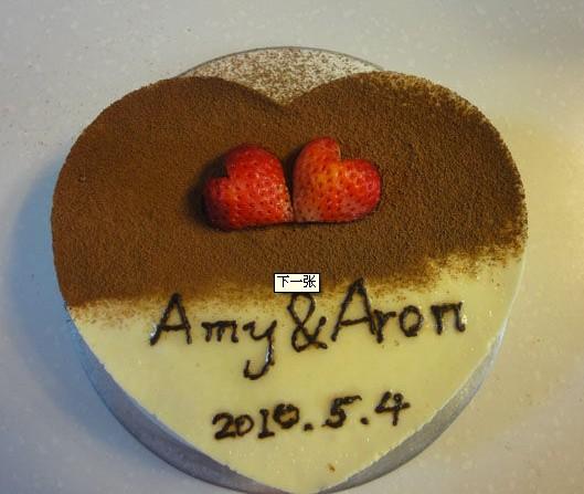 巧克力水果蛋糕-提拉米苏6