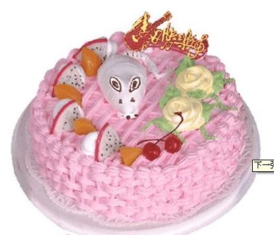 水果蛋糕-小鼠