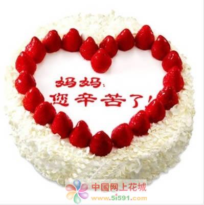 鲜奶蛋糕dangao-妈妈您辛苦了