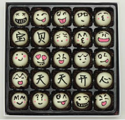 网上花店-创意巧克力 开心笑脸