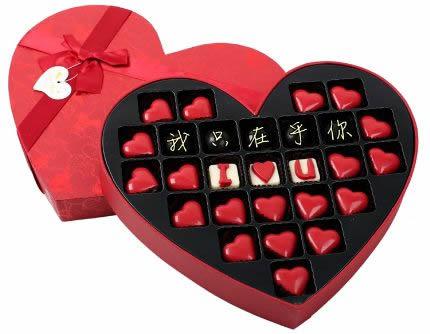 鲜花礼品-创意巧克力 我只在乎你