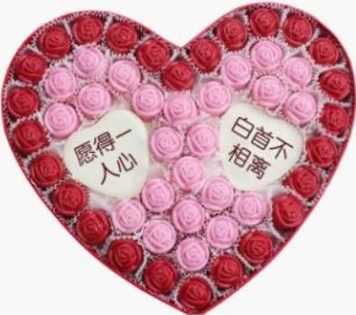 花店-��意巧克力 白首不相�x
