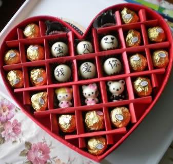 鲜花礼品店-创意巧克力 宝贝我爱你