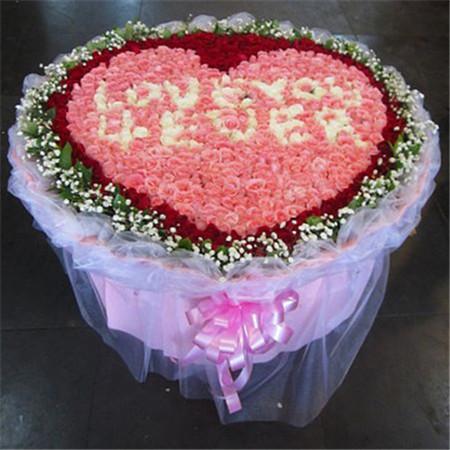 鲜花店-爱你的心