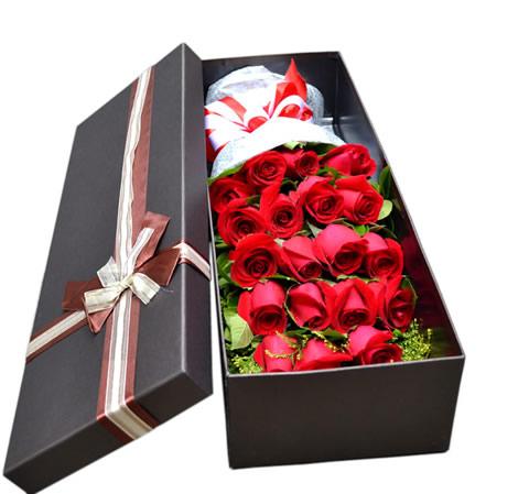 鲜花公司-用心爱你