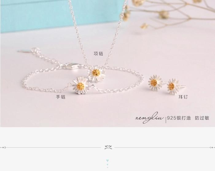 花店-小雏菊花朵