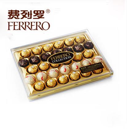 网上鲜花快递-费列罗三色球巧克力礼盒