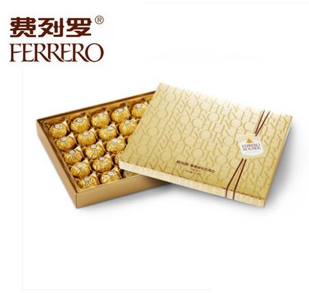 鲜花速递网-费列罗榛果威化巧克力礼盒