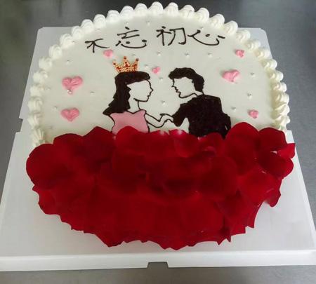 异地预定蛋糕-不忘初心