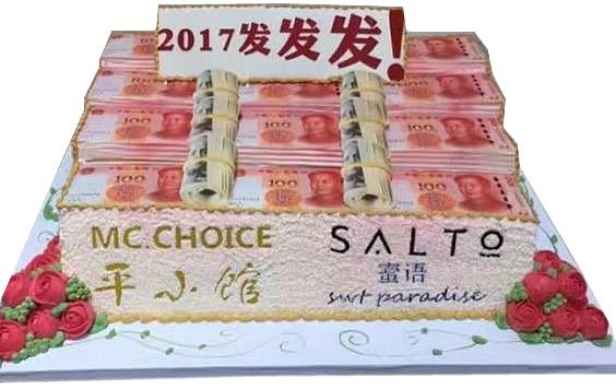 �u蛋糕dangao-��意人民�诺案�