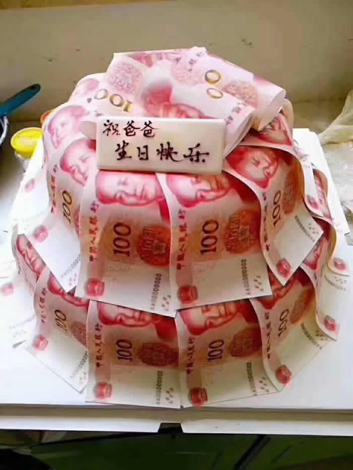 买蛋糕-恭喜发财