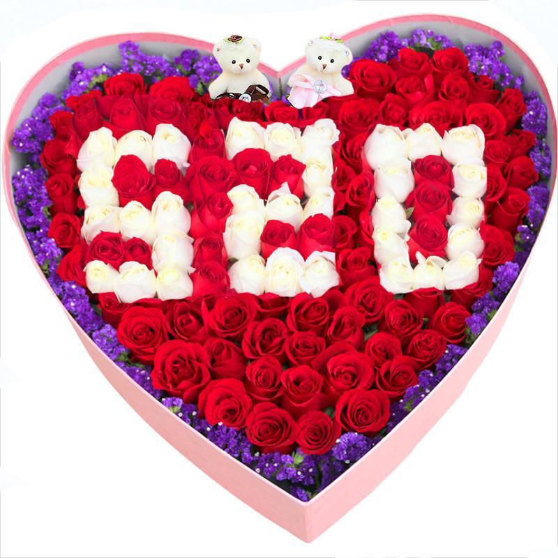 鲜花店-520我爱你
