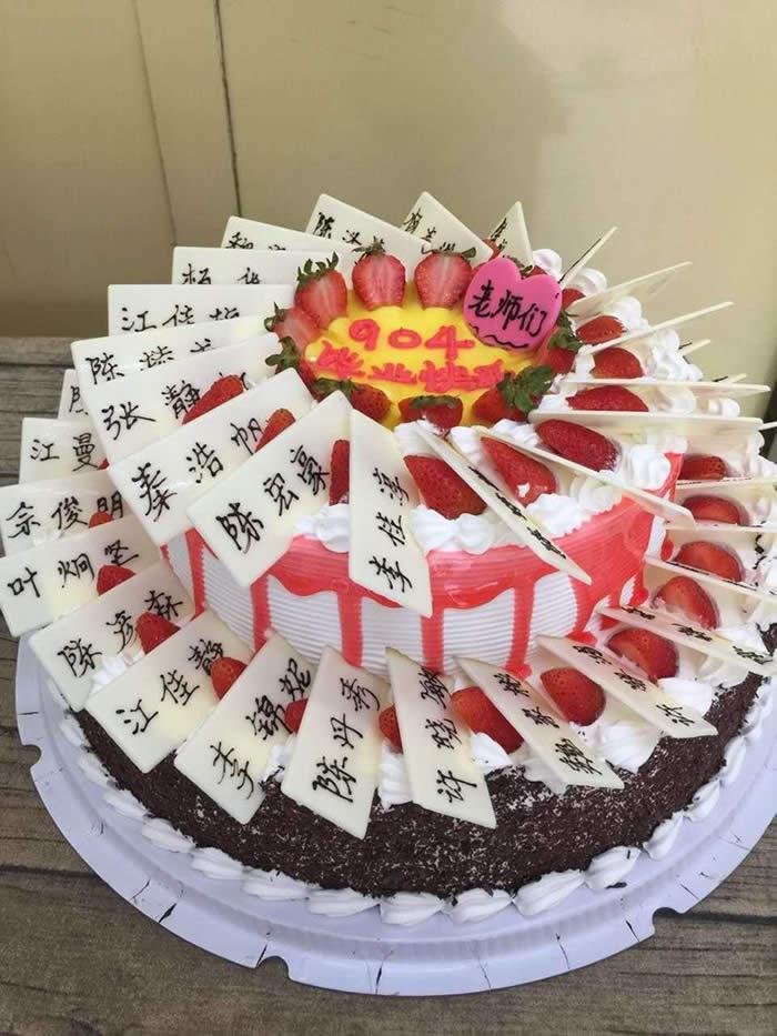 蛋糕�r花-���I蛋糕D款