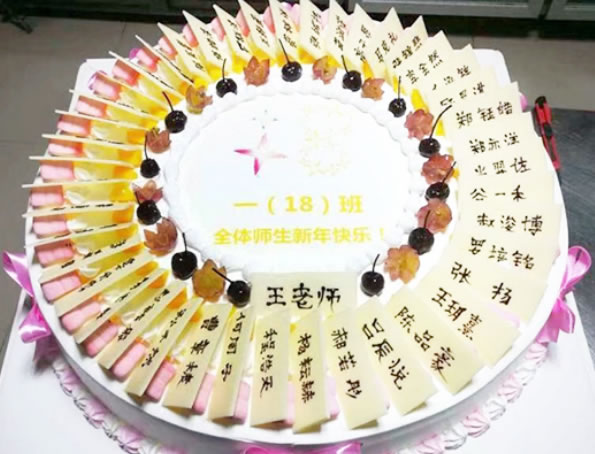 鲜花蛋糕-毕业蛋糕-我们毕业了A款