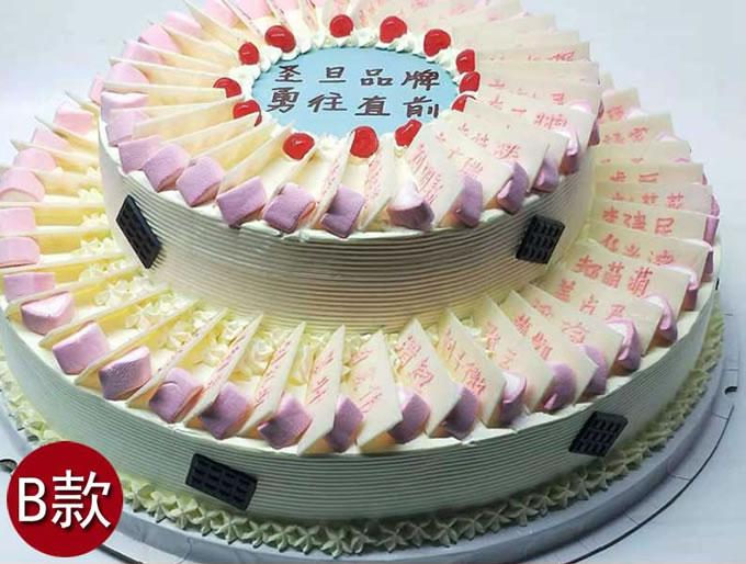 �I蛋糕-���I蛋糕-我�����I了B款