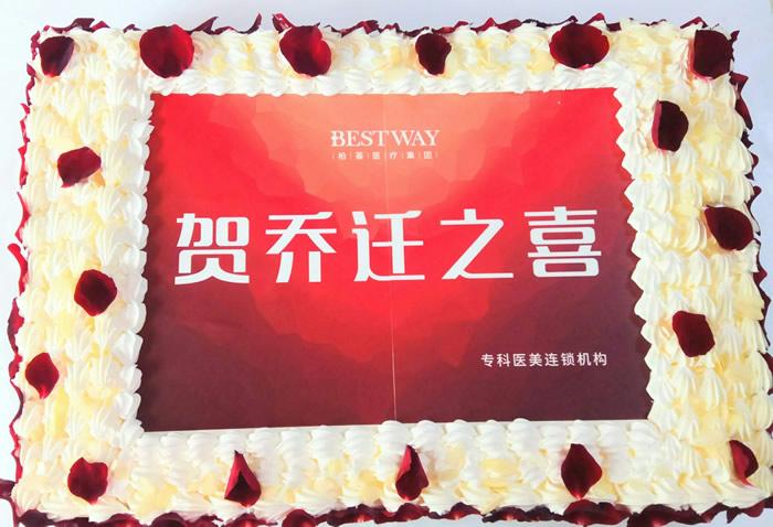 鲜奶蛋糕dangao-大型庆典蛋糕B款