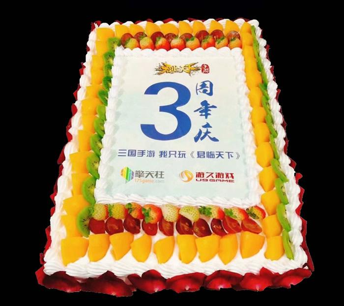 �r花蛋糕速�f�W-大型�c典蛋糕A款
