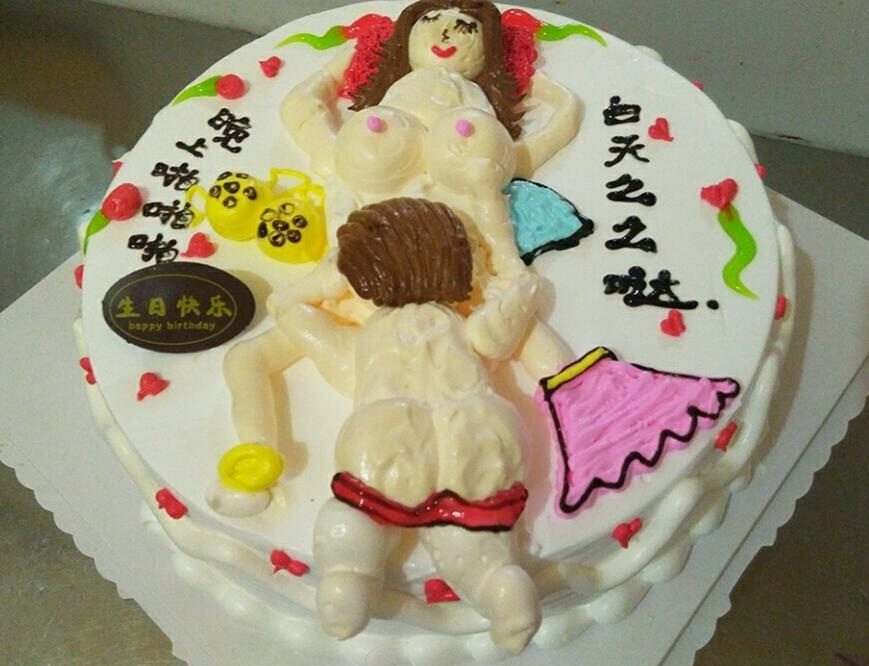 卖蛋糕dangao-情窦初开