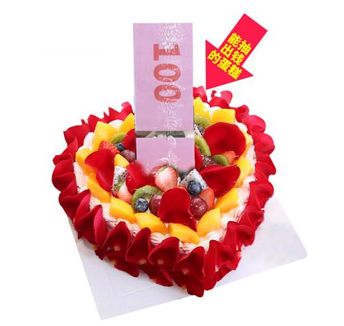 水果蛋糕-红包抽钱蛋糕E款
