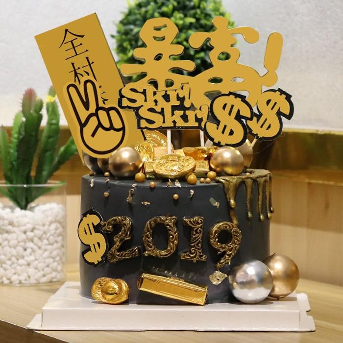 卖蛋糕dangao-网红蛋糕 一夜暴富