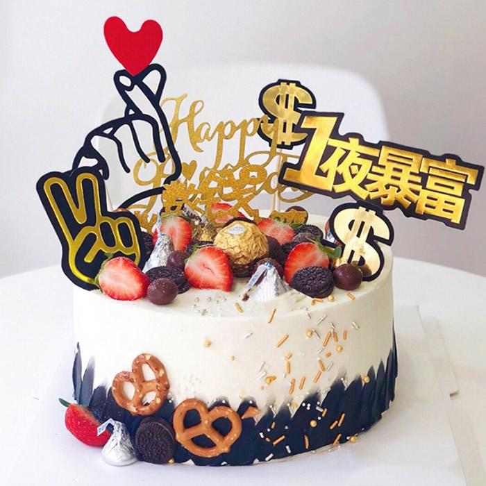 送蛋糕-�W�t蛋糕-1夜暴富