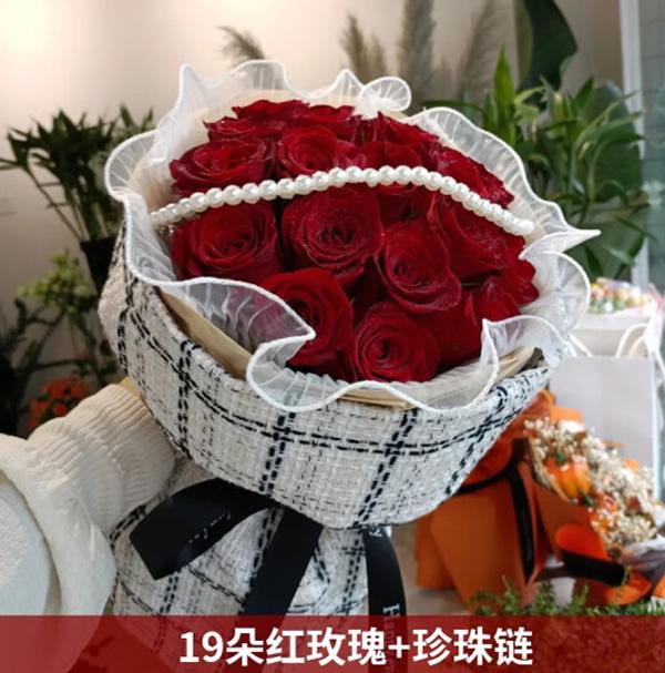 网上花店-浪漫每一天