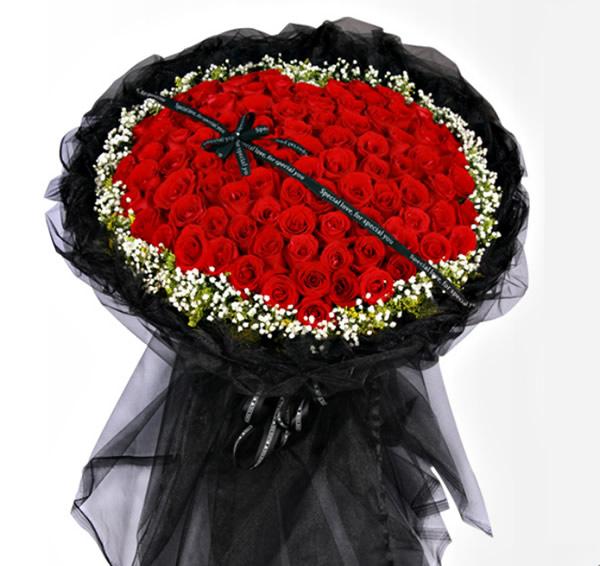 网络订花-我爱你永远