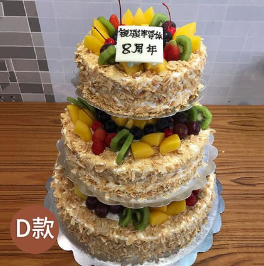 买蛋糕-生日周年蛋糕D款