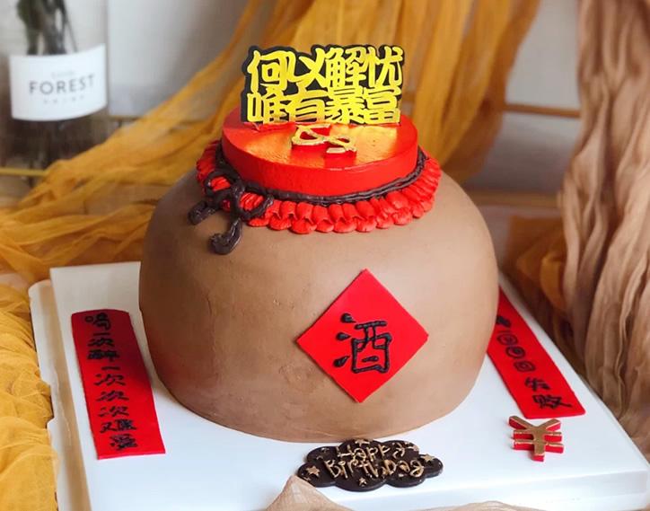 巧克力蛋糕-酒坛生日蛋糕A款