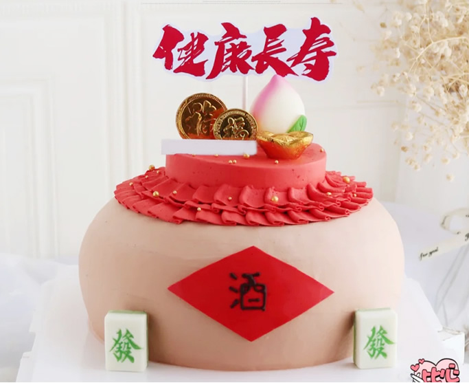 订花服务-酒坛生日蛋糕C款