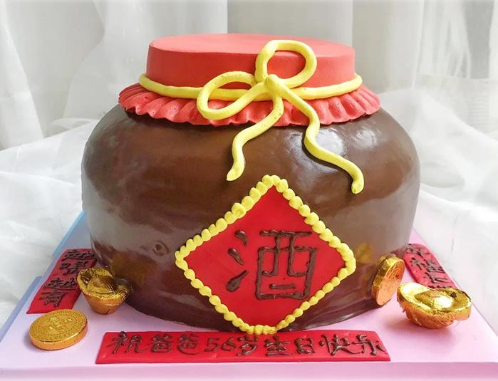 蛋糕订购-酒坛生日蛋糕B款