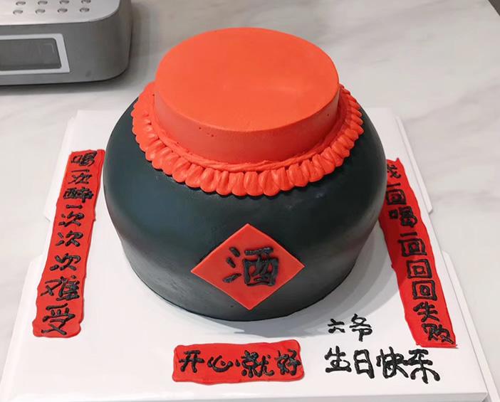 鲜花公司-酒坛生日蛋糕D款