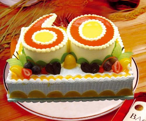 福州鲜花-数字艺术祝寿蛋糕