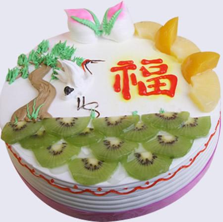 西安生日蛋糕:无糖蛋糕 福玉满堂