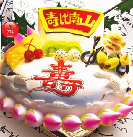达州通川区鲜花-无糖蛋糕