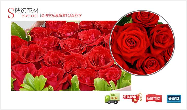 商品简介:红玫瑰19枝 栀子叶 外加一小熊 商品包装:精美心形礼盒包装