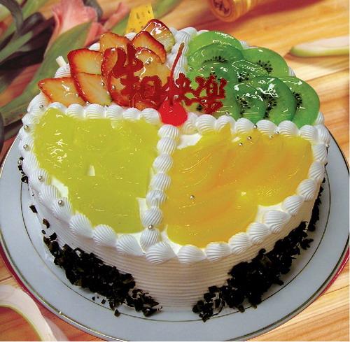 拉萨鲜花:幸福果园