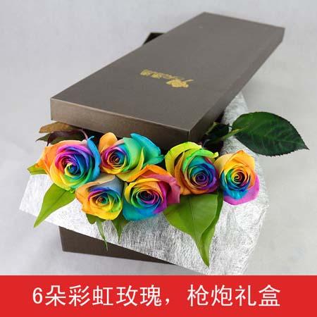 烟台永生花:彩虹玫瑰-6支装