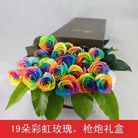 大连永生花:彩虹玫瑰-19支装