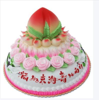 福州鲜花-祝福长辈