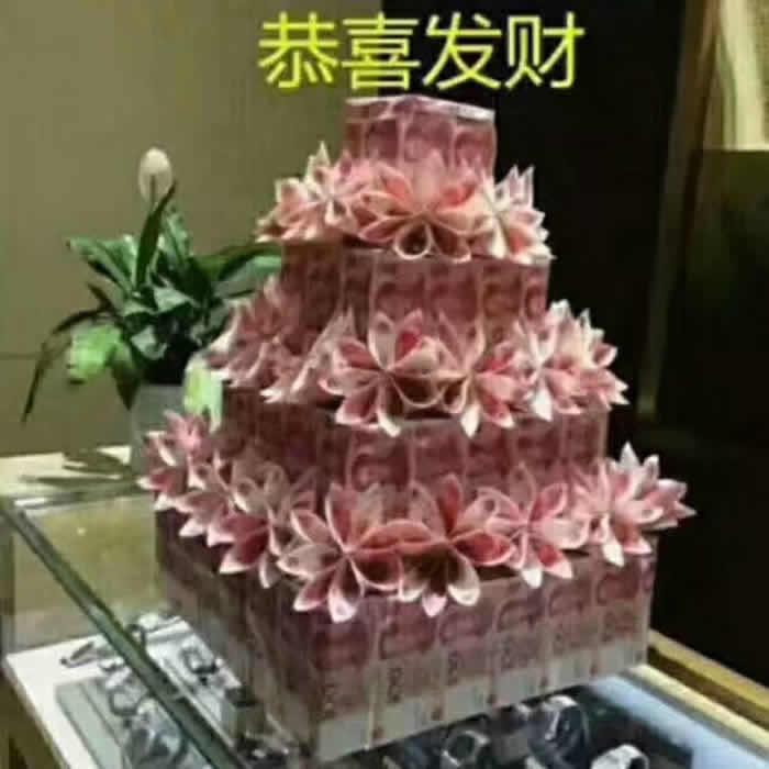 齐齐哈尔碾子山鲜花-4层人民币生日蛋糕