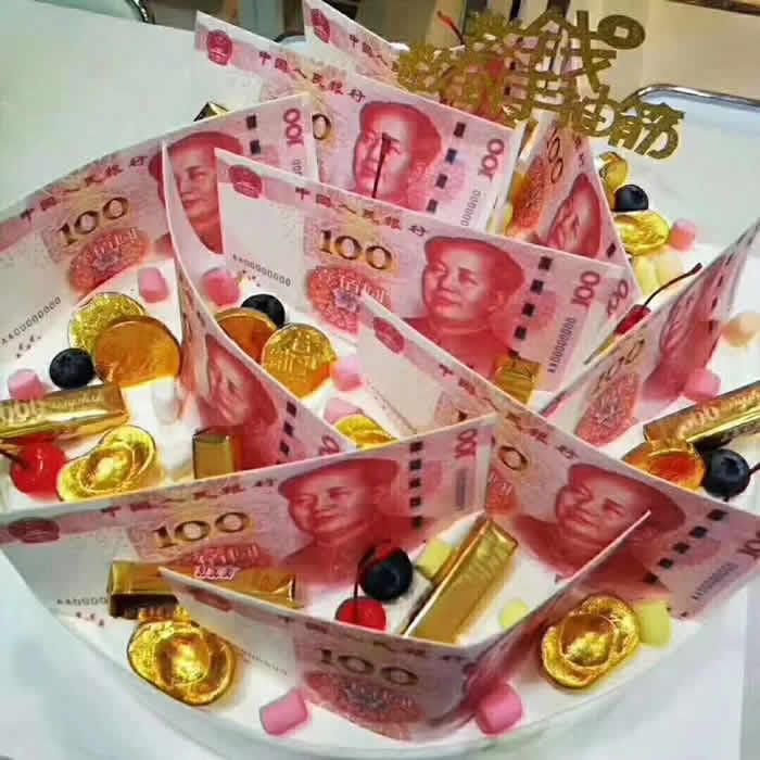 福州鲜花-有钱啦